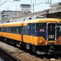 Photos: 近鉄:16000系(16109F)-01