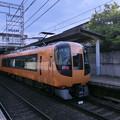 Photos: 近鉄:22600系(22651F)・22000系(22116F)-01