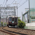 Photos: 阪急:8300系(8304F)-01