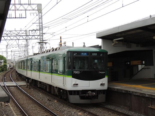 京阪:7000系(7003F)-02