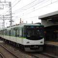 写真: 京阪:7000系(7003F)-02