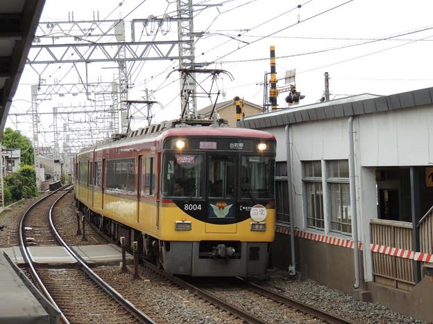 京阪:8000系(8004F)-04