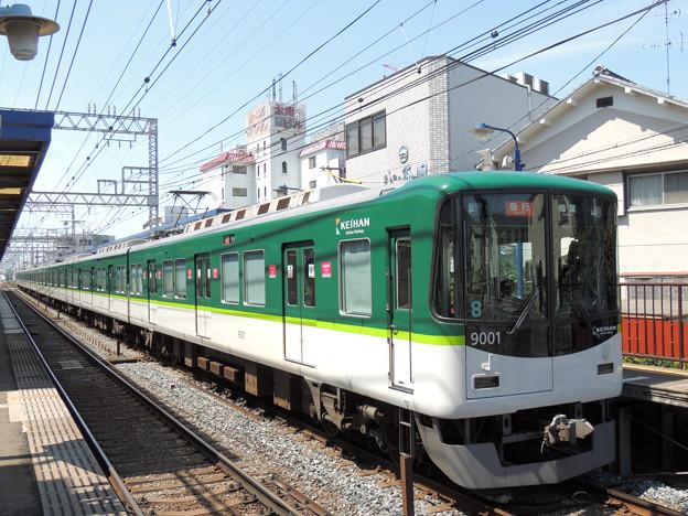 写真: 京阪:9000系(9001F)-03