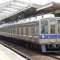 Photos: 南海:9000系-02