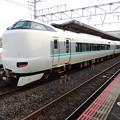JR西日本:287系(HC601)-01
