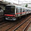 Photos: 名鉄:4000系-02