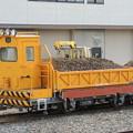 近鉄:事業車(73-DT-70)-01