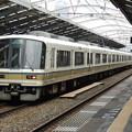 写真: JR西日本:221系(NC603)-01