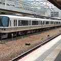 写真: JR西日本:221系(NC601)-01