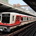Photos: 北大阪急行:8000系(8003F)-01