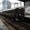 Photos: 阪急:9300系(9302F)-02