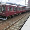 Photos: 阪急:5000系(5002F)-01