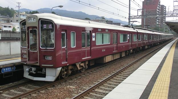 阪急:9000系(9004F)-01
