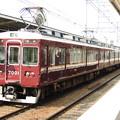Photos: 阪急:7000系(7001F)-02