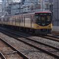 Photos: 京阪:8000系(8007F)-02