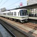 Photos: JR西日本:221系(B017)-01