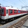 Photos: 近鉄:8400系(8414F)-01