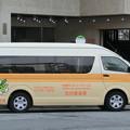 Photos: 生駒市コミュニティバス-02