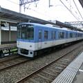 写真: 阪神:5500系(5513F)-01