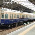 Photos: 阪神:5000系(5331F)-01