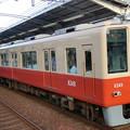Photos: 阪神:8000系(8249F)-02