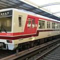 Photos: 北大阪急行:8000系(8003F)-02