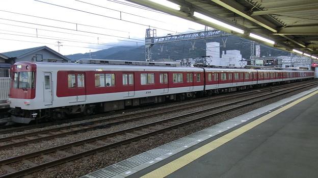 近鉄:3200系(3705F)-02 - 写真...