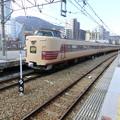 Photos: 宝塚駅を出発していく381系『こうのとり』。