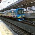 京阪:10000系(10006F)-01