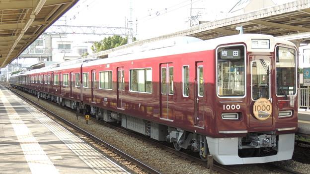 Photos: 阪急:1000系(1000F)-01