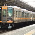 Photos: 阪神:9000系(9205F)-02