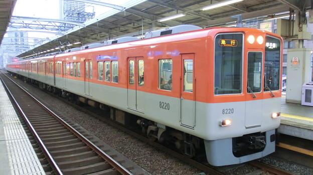 写真: 阪神:8000系(8219F)-01
