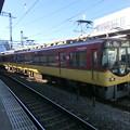 Photos: 京阪:8000系(8005F)-02