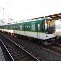 Photos: 京阪:9000系(9005F)-03