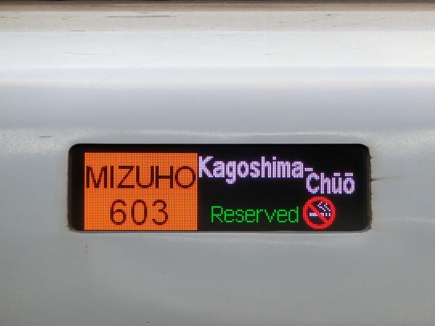 JR西日本N700系7000番台:MIZUHO603 Kagoshima-Chuo Reserved