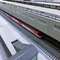 Photos: 模型:近鉄23000系-24