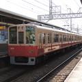 Photos: 阪神:8000系(8239F)-01