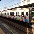 Photos: 阪神:9000系(9201F)-02