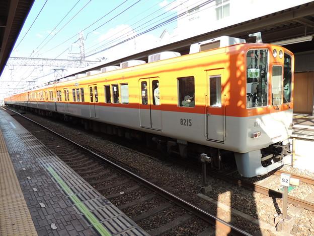 写真: 阪神:8000系(8215F)-02