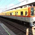 Photos: 阪神:8000系(8215F)-02