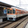 Photos: 阪神:8000系(8213F)-03