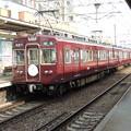 Photos: 阪急:5300系(5319F)-03