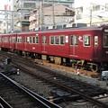 Photos: 阪急:3300系(3314F)-01