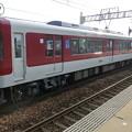 近鉄:5200系(5104F)・2410系(2424F)-01