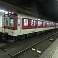 Photos: 近鉄:8600系(8618F)・9020系(9031F)-01