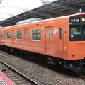 Photos: JR西日本:201系(LB09)-01