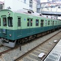 Photos: 京阪:5000系(5555F)-02