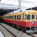 Photos: 京阪:8000系(8531F)-01