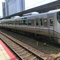 Photos: JR西日本:225系(I002)・223系(V015)-01