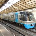 写真: 千葉ニュータウン鉄道:9100形-01